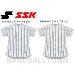 ショッピングSSK SSK 野球 練習着・ユニフォーム ストライプメッシュシャツ US002Mメンズ
