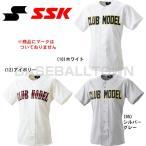 ショッピングSSK SSK 野球 練習着・ユニフォーム ゲーム用メッシュシャツ US011メンズ
