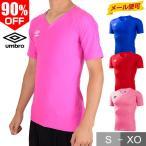 サッカー アンブロ インナーシャツ パワーシャツ Vネック 半袖 ストレッチ 吸汗 速乾 防菌 消臭 UAS9701 メール便可