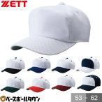 ゼット 野球 六方練習用帽子 フロン卜パネル型後メッシュキャップ BH158A 取寄メンズ