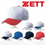 8/20(木)以降発送予定 ゼット 野球 帽子 アメリカンバックメッシュ 野球帽 練習帽 ベースボールキャップ