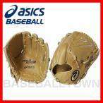 グローブ 一般硬式用 野球 アシックス ゴールドステージ SPEED AXEL スピードアクセル 投手用 2016後期限定モデル 野球小物プレゼント