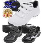 ショッピングアップシューズ トレーニングシューズ 野球 ミズノ セレクトナイントレーナー 23.0〜30.0cm 一般用 アップシューズ トレシュー 靴 SP_P3