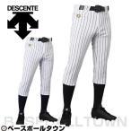 デサント 野球 練習着・ユニフォーム レギュラーパンツ(ピンストライプ) DB-7010P  取寄 05P05Sep15