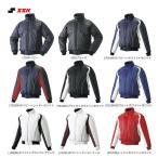 ショッピングSSK SSK 野球 グランドコート ジュニアフルZIP中綿蓄熱 BWG1002J 少年用メンズ