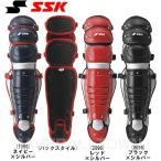 ショッピングSSK SSK 野球 キャッチャー用 軟式カラーコンビトリプルカップレガーツ CNL1100Cメンズ