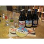 ベルギービールと専用グラス・コースター付きのお買い得セット(初級編)