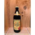 ドイツビール シュレンケルラ ラオホ ビア メルツェン 500ml