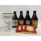ベルギービール シメイ トライアル ペア セット