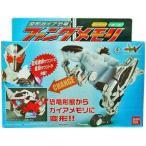 仮面ライダーW(ダブル) 変形ガイア恐竜 ファングメモリ