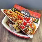 犬 猫 ペット用ベッド 可愛い 大盛り焼そばペットソファ 全2色