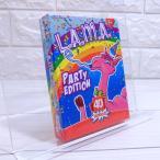 ラマ パーティーエディション / L.A.M.A. Party Edition