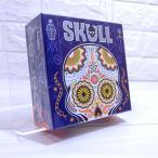 スカル / skull