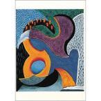 ポストカード【アート】-在庫限り- デイヴィッド・ホックニー(David Hockney)/No.13V.N.ペインティング