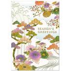 グリーティングカード【クリスマス】 和風フォーマル 菊(GL)