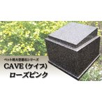 Caveローズピンク