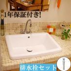 洗面ボウル 陶器 オーバーカウンタータイプ 埋め込み スクエア 幅59cm INK-0402011H