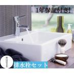 ショッピング陶器 洗面ボウル 陶器 オンカウンタータイプ スクエア 幅52cm INK-0402019H