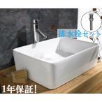 洗面ボウル 陶器 オンカウンタータイプ スクエア 幅48cm INK-0402021H