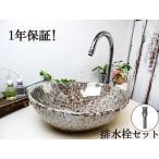 ショッピング陶器 洗面ボウル 陶器 オンカウンタータイプ オーバル シェルパターン ブラウングレー 幅41cm INK-0403165H