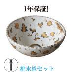 洗面ボウル 陶器 オンカウンタータイプ ラウンド ボタニカルデザイン 幅28cm INK-0403193H