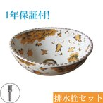 洗面ボウル 陶器 オンカウンタータイプ オーバル ボタニカルデザイン 幅33.5cm INK-0403195H