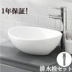 洗面ボウル 陶器 オンカウンタータイプ オーバル 幅41cm INK-0405027H