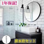ショッピング陶器 洗面ボウル 陶器 オンカウンタータイプ スクエア 幅46cm INK-0405070H