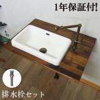 洗面ボウル 人工大理石 オーバーカウンタータイプ ホワイト 幅40cm INK-0413032H
