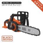 【メーカー直販】チェーンソー(25cm)(本体のみ) GKC1825LB