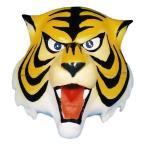 タイガーマスク ラバー製フェイスマスク (日本製)