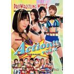 プロレスリング WAVE Action!! Vol.2 [DVD]