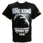 XXLサイズ:新日本プロレス NJPW ブルーザー・ブロディ/移民の歌(ブラック) Tシャツ Hardcore Chocolate/ハードコアチョコレート