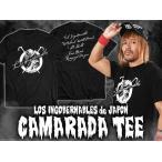 「メール便対応: 新日本プロレス NJPW L・I・J Camarada Tシャツ」の画像