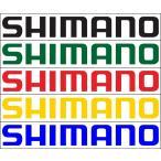 カッティングステッカー  SHIMANO シマノ  NO.1  2枚入り