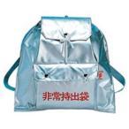 東京都葛飾福祉工場 非常用持ち出し袋D 8007