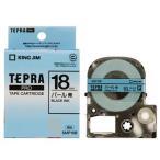 (まとめ) キングジム テプラ PRO テープカートリッジ カラーラベル(パール) 18mm 青/黒文字 SMP18B 1個 〔×4セット〕