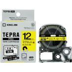 (まとめ) キングジム テプラ PRO テープカートリッジ マグネットテープ 12mm 黄/黒文字 SJ12Y 1個 〔×4セット〕