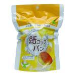 5年保存 非常食/保存食 〔紙コップパン バター 1ケース 30個入〕 日本製 コンパクト収納 賞味期限通知サービス付き