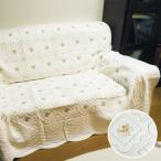 〔マルチカバー〕刺繍キルティングカバー 200X270cm  ホワイト・ゴールド