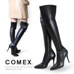 ショッピングニーハイ COMEX ブーツ ニーハイブーツ ハイヒール ポインテッドトゥ コメックス レディース 5378