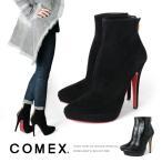 COMEX ブーツ ショートブーツ ハイヒール ポインテッドトゥ コメックス レディース 5605 大人 おとな