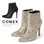COMEX ブーツ ショートブーツ ハイヒール ポインテッドトゥ コメックス レディース 7267r 大人 おとな