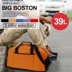 ボストンバッグ メンズ ボストンバッグ レディース ボストンバッグ 旅行 修学旅行 出張 通勤 通学 スポーツ 男女兼用 バッグ ショルダーバッグ 2WAY