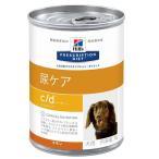 ヒルズ 犬用 尿ケア c d マルチケア チキン 缶 370gx12個