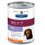 ヒルズ 犬用 缶詰  i/d Low Fat 低脂肪 360g×12