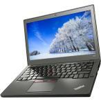 Lenovo レノボ 中古 ノートパソコン ThinkPad X250 20CLS0UL00 Core i5 メモリ:8GB 6ヶ月保証