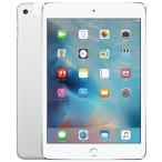 中古 タブレット iPad Air2 Wi-Fi +Cellular 64GB SIMフリー シルバー 本体 9.7インチ iOS11.2 Apple アップル 6ヶ月保証