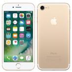 中古 スマートフォン iPhone7 256GB docomo(ドコモ) ゴールド 本体 4.7インチ iOS12.0 Apple アップル