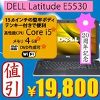 Core i5 3320M  15インチ 大画面ノートパソコン